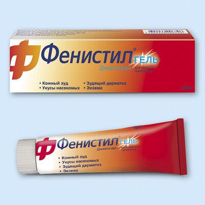 Препараты от венозной недостаточности в ногах Варикоз