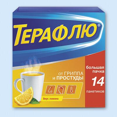 Терафлю от гриппа и простуды