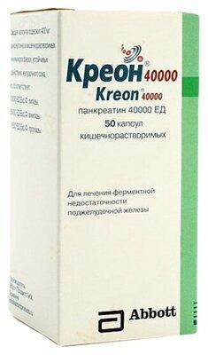 Креон  40000