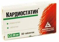 Кардиостатин<sup>&reg;</sup>