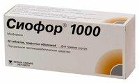 Сиофор<sup>&reg;</sup> 1000