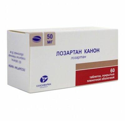 Лозартан таблетки 50 мг 30 шт: инструкция по применению ...