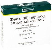 Железа (iii) гидроксид сахарозный комплекс арс