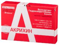 Валсартан-гидрохлоротиазид-акрихин