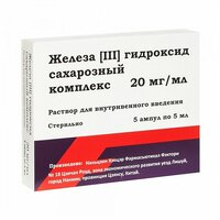 Железа (iii) гидроксид сахарозный комплекс