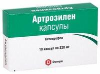 Артрозилен