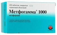 Метфогамма<sup>&reg;</sup> 1000