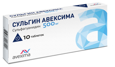 Купить сульгин авексима таблетки 500 мг упаковка контурная.