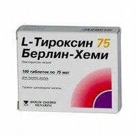 L-тироксин 75 берлин-хеми