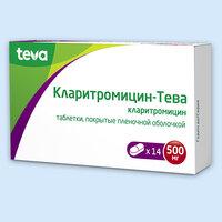 Кларитромицин-тева