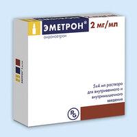 Эметрон<sup>&reg;</sup>