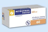 Метформин-рихтер