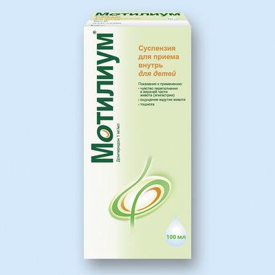 Мотилиум®