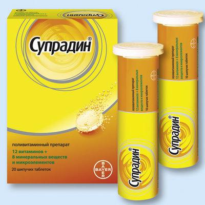 Супрадин®