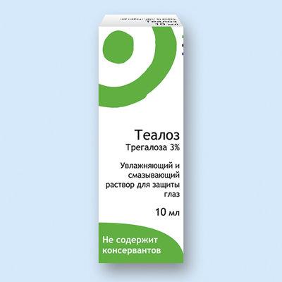 Теалоз