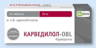 Карведилол-obl