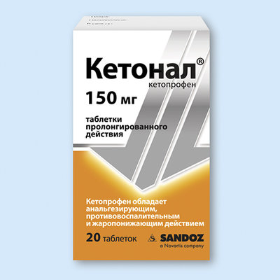 Кетонал®