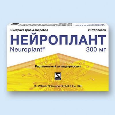 Нейроплант