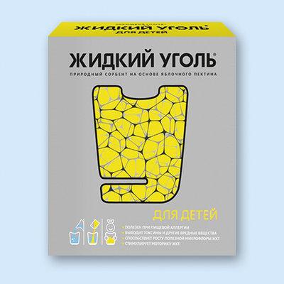 Комплекс с пектином жидкий уголь® для детей