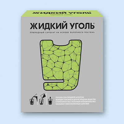 Комплекс с пектином жидкий уголь®