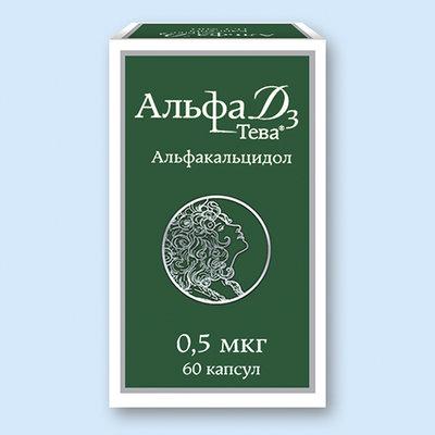 Альфа д3-тева®
