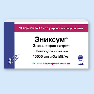 Эниксум®