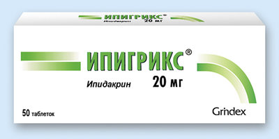 Ипигрикс®