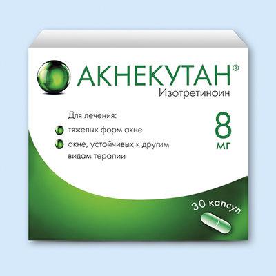 Акнекутан®