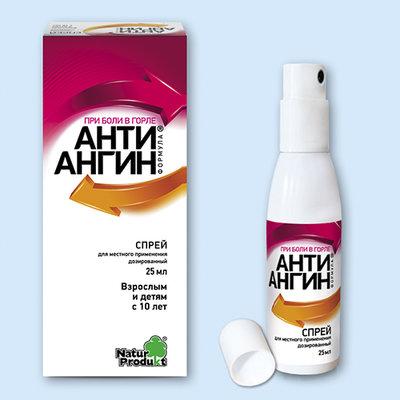 Анти-ангин® формула
