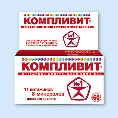 Компливит®