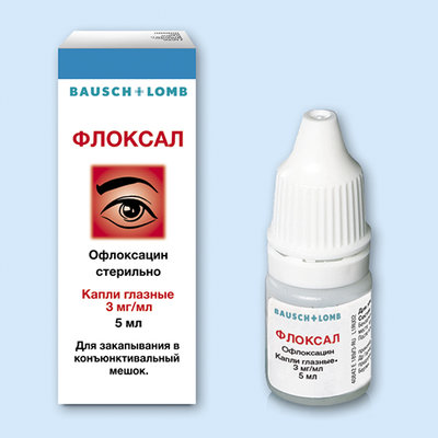 Офлоксацин капли глазные: инструкция по применению, отзывы.