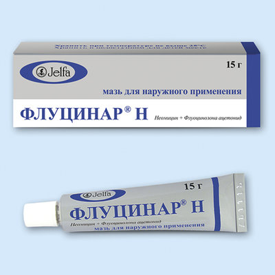 Флуцинар® н