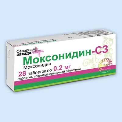 Моксонидин: аналоги, инструкция по применению, цена, отзывы