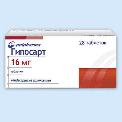 Гипосарт