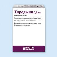 Тироджин – инструкция по применению – лиофилизат для приготовления ...