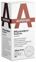 Ибупрофен-акрихин
