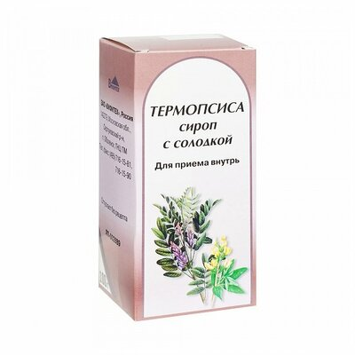 Термопсиса сироп с солодкой