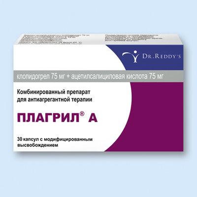 Плагрил® а