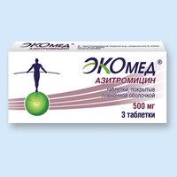 Азитромицин экомед<sup>&reg;</sup>