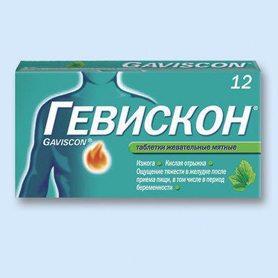 Гевискон®