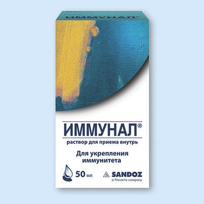 Иммунал®
