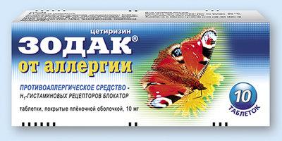 Зодак®