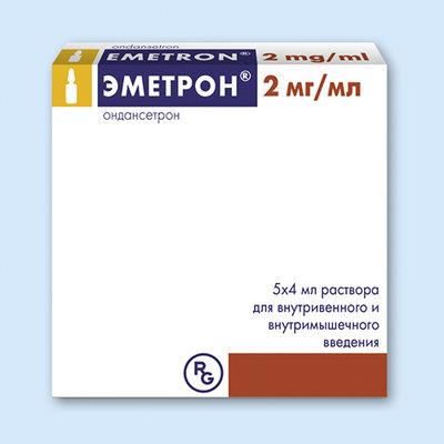 Эметрон