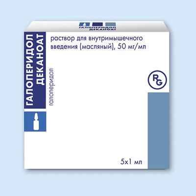 Галоперидол деканоат