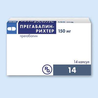 Прегабалин-рихтер