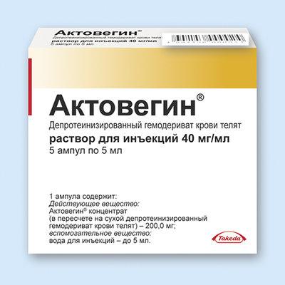 Актовегин®