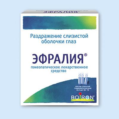 Эфралия®