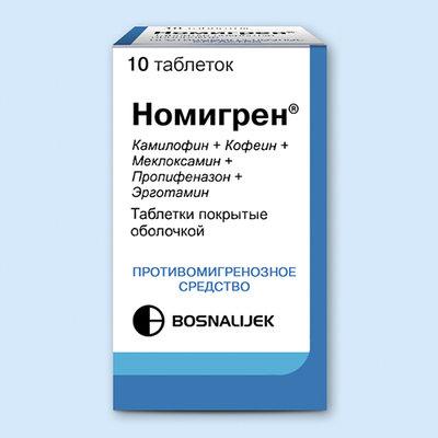 Номигрен®