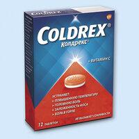 Колдрекс<sup>&reg;</sup>