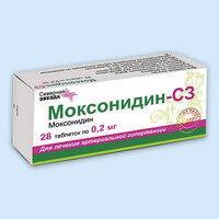 Моксонидин-сз